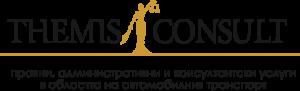 THEMIS_CONSOLT_LOGO