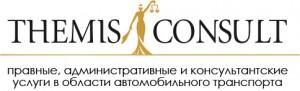 THEMIS_ru